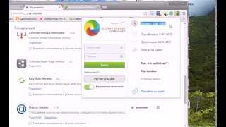 CryptoTab-заработок от 20.000 рублей! Установив расширение на Google Chrome