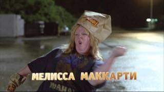 ТНТ комедия - Тэмми