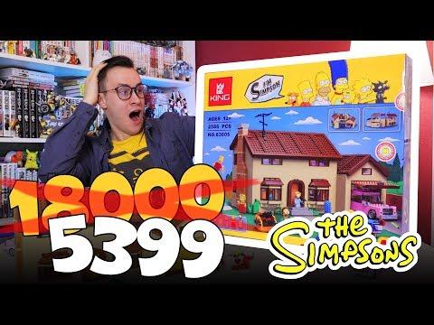 LEGO Simpsons (LEPIN) за 5399р - не покупай пока не посмотришь