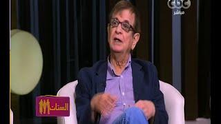 الستات مايعرفوش يكدبوا | تعرف على حقيقة زواج عبد الحليم حافظ من سعاد حسني