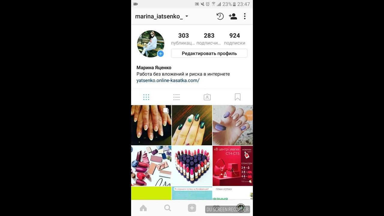 Купить аккаунт в Instagram Продать аккаунт в Instagram