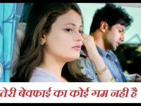 Teri #Bewafai Ka Koi Gham Nahin Hai || #kuldeeprajgautam ( Kuldeep Raj Gautam)