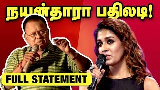 ராதாரவிக்கு பதிலடிகொடுத்த நயன்தாரா!! | Nayanthara Statement Regarding Radha ravi Speech