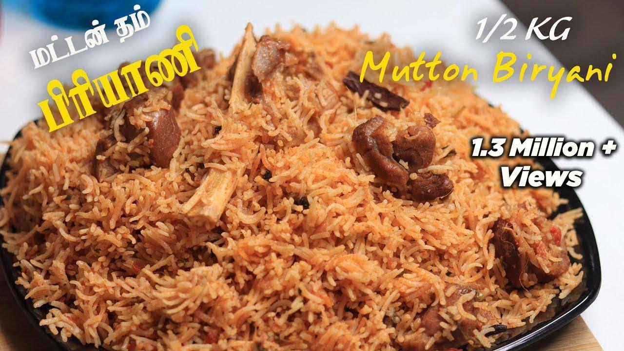 Download Muton Biryani | 1/2 Kg Mutton Dum Biryani in Tamil | By Jabbar Bhai