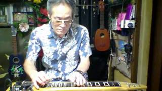 "Hawaiian Steel Guitar  ""SONG OF THE ISLAND"""