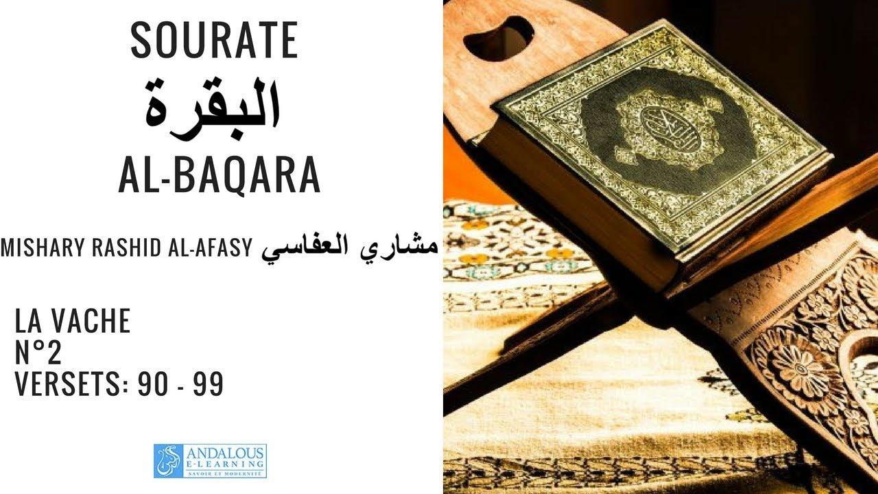 sourate baqara al afasy