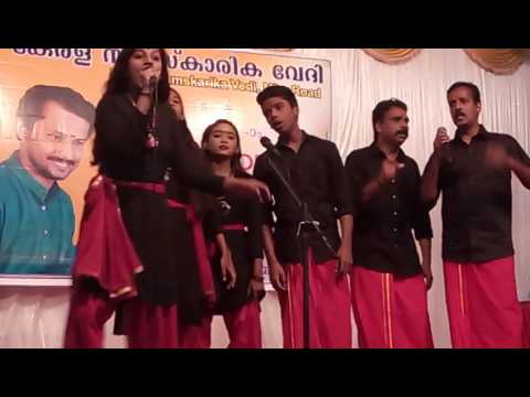 Nadanpattu varika varika va varika by Neha & Suneesh group