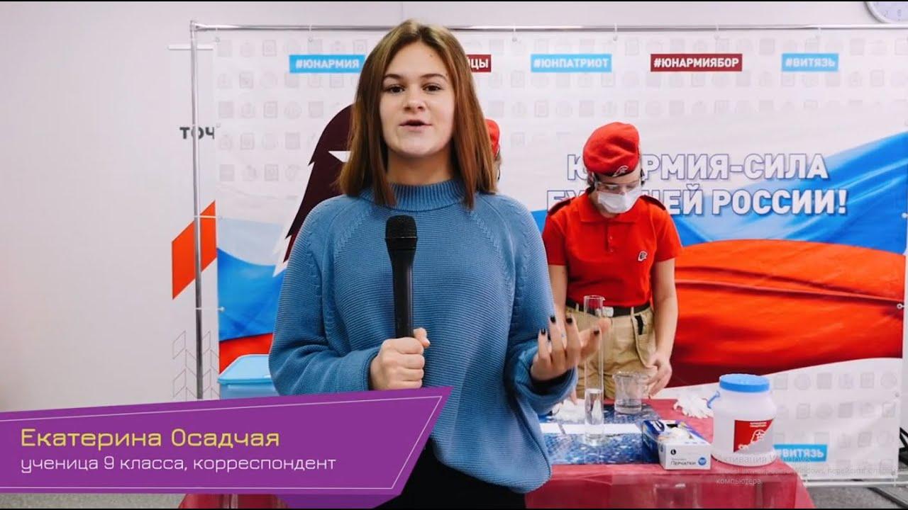 РОССИЯ - СТРАНА ДОБРЫХ ДЕЛ!