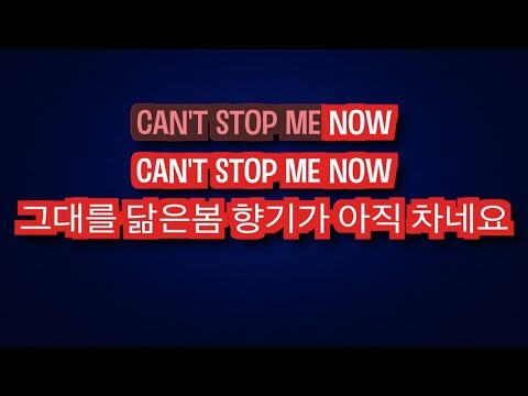 Can't Stop - CNBLUE | Karaoke LYRICS
