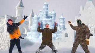 Кто построит лучший снежный замок получит 1000