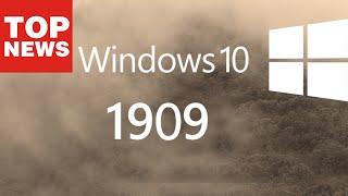 Windows 10 1909: neue Features im Überblick | deutsch