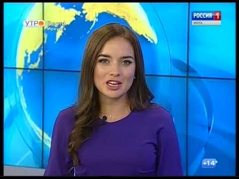 Имя нападающего сборной Артёма Дзюбы стало самым популярным для новорождённых в Иркутской области