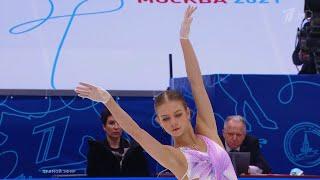 Александра Трусова Короткая программа Женщины Кубок Первого канала по фигурному катанию 2021