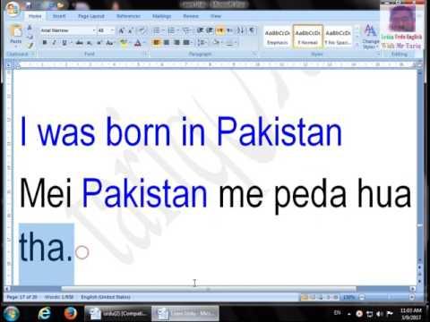 Lesson Seven Learn Urdu phrases and sentences By Tariq Aziz
