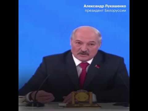 Александр Лукашенко обрушился с критикой на Россию