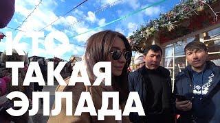 MOSCOW - ВЫСТАВКА ТКАНЕЙ, УРОКИ ПОЗИРОВАНИЯ И ФРИДА КАЛО