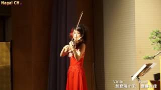 長井市市民表彰式が11月3日、タスを会場に開催されました。式典に先...