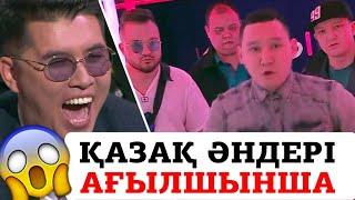 "Download Lagu ""ОПМАЙ"" АҒЫЛШЫН тілінде😱 Ninety nine - Кызык Times mp3"