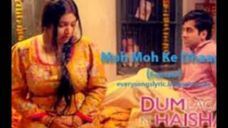 FREE DOWNLOAD DUM LAGA KE HAISHA SONGS