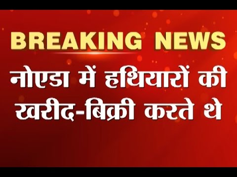 6 people including top Naxalite commander hiding in a Noida apartment arrested