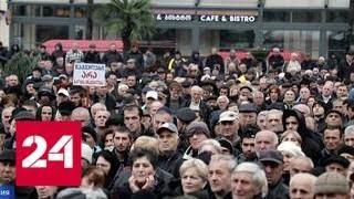 Жители Аджарии протестуют против возвращения политики Михаила Саакашвили - Россия 24
