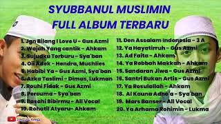 syubbanul muslimin full album terbaru