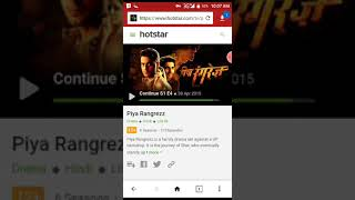How to download Piya Rangrezz all episode