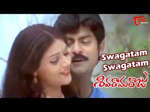 Siva Rama Raju - Telugu Songs - Swagatham