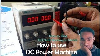 DC machines chip level mobile repairing hindi l How to find Full/Half Shorting by DC Supply Machine
