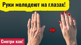 постер к видео Омоложение кожи рук в домашних условиях .  Лучшие рецепты
