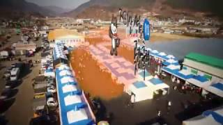 지리산 산청군 곶감 축제