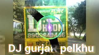 The Haryanvi mashup 5 new song 2k18 full dialogue mix by DJ Sanjay jsb DJ gurjaR #pelkhu