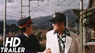 Vengeance Is Mine (1979) ORIGINAL TRAILER [HD 1080p]