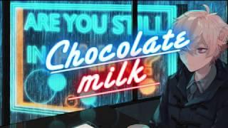 【歌ってみた】チョコレートミルク covered by 彩音れおん