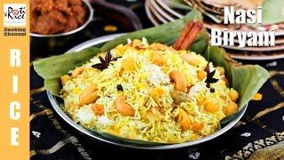 How to make Nasi Biryani