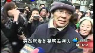 北京上海廣州爆發茉莉花革命