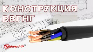 Производство кабеля ВВГнг - Кабель.РФ(, 2012-08-16T07:13:54.000Z)