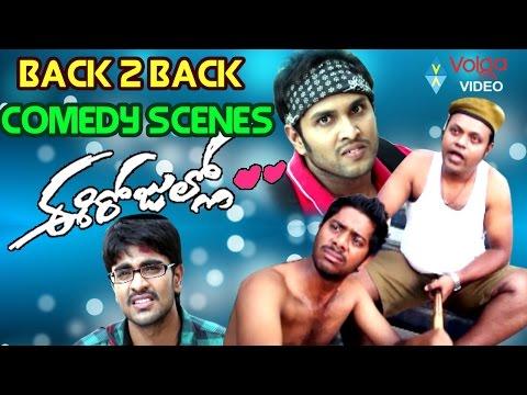 Ee Rojullo Back 2 Back Comedy Scenes - Srinivas, Reshma Rathore, Saikumar, M.S. Narayana