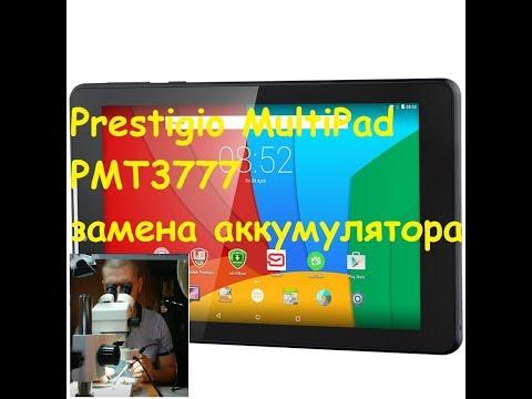 Prestigio MultiPad PMT3777 3G быстро садится аккумулятор