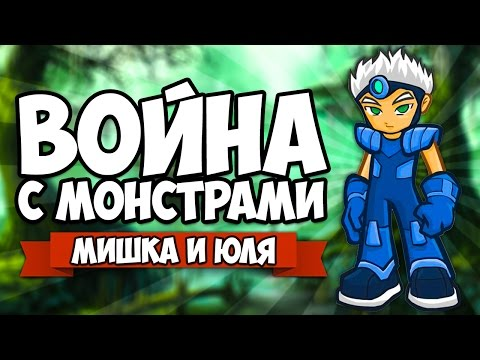 Epic Boss Fighter 2 ♦ Война с Монстрами