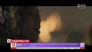 Бейонсе випустила кліп на пісню із нового альбому