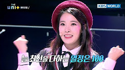 The Unit: Idol Rebooting Project 더 유닛 Full Episode Eng Sub