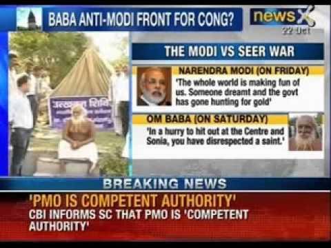 Unnao gold rush- Three lessons from Narendra Modi and Shobhan Sarkar