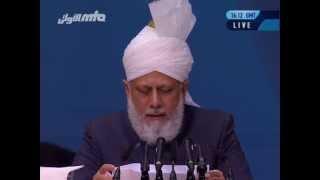 2013-06-30 Jalsa Salana 2013 - Abschluss-Ansprache des Kalifen (aba)