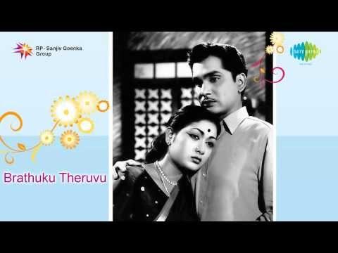 Brathuku Theruvu | Andame Anandam by P Leela