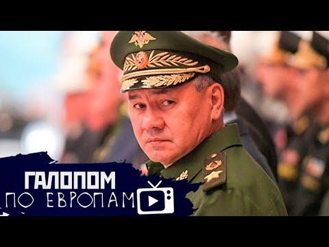Китай подвинул Россию, Подкидыши в Шереметьево, Будьте как Греф // Галопом по Европам #144