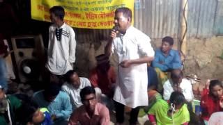 Download Video তুই বরো বেইমান রে... বন্ধ তুই ভরো বেইমান- শিল্পী মমিন সরকার MP3 3GP MP4