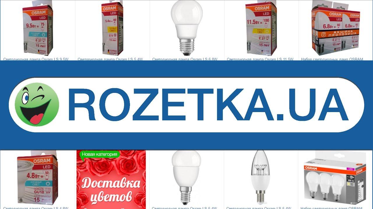 Osram Led Fog 101 - РАСПАКОВКА противотуманных фар из Rozetka.com .