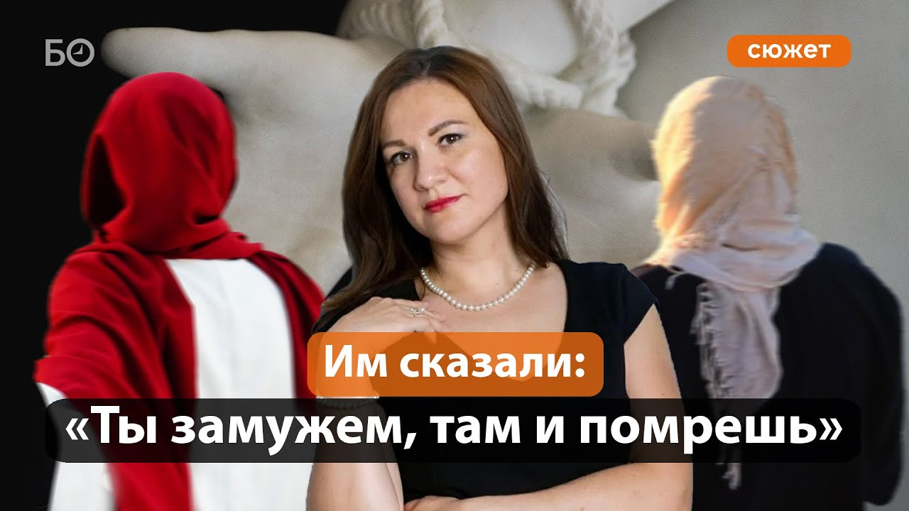 Две девушки из Дагестана пропали в Казани. Их выкрали из кризисного центра