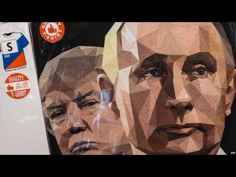 Белый дом: встреча Трампа и Путина отменена / Новости